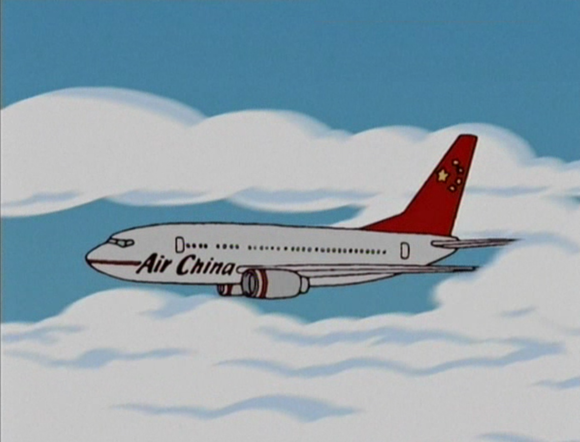 Air China.png