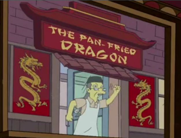 File:The Pan-Fried Dragon.png