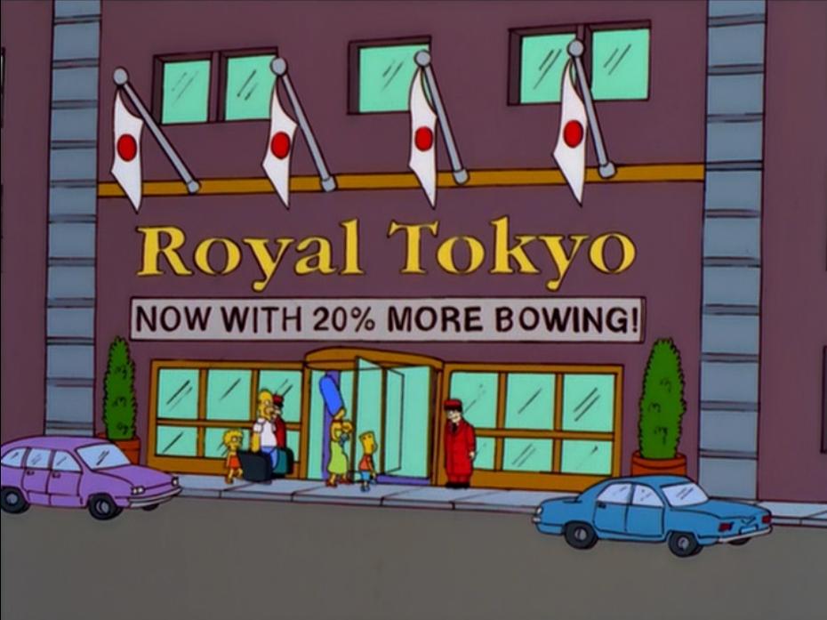 Royal Tokyo.png