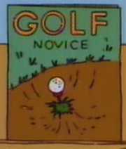 Golf Novicey.png