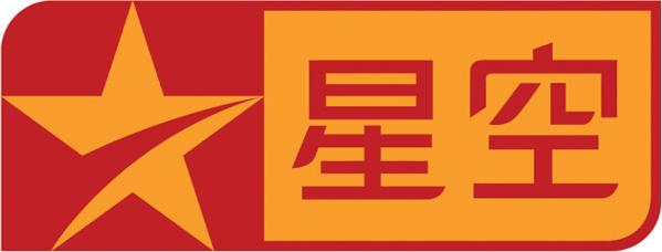 Xing Kong.png