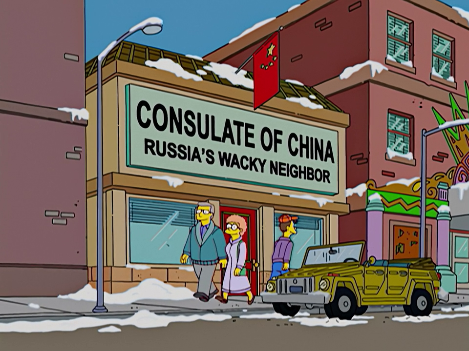Consulate of China.png