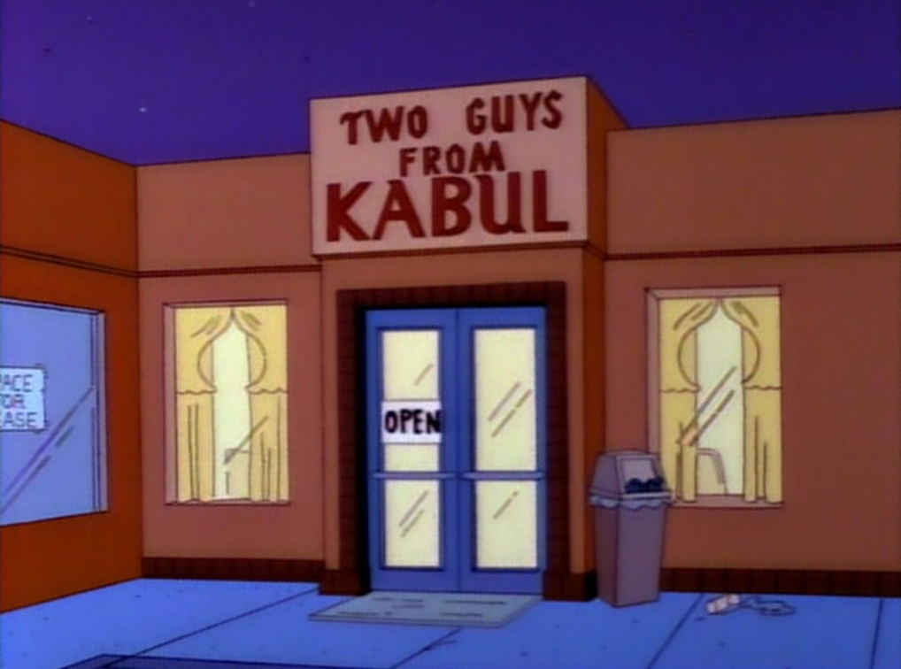 Two Guys from Kabul.png