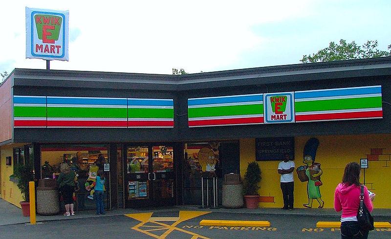 7-Eleven Kwik-E-Mart.jpg