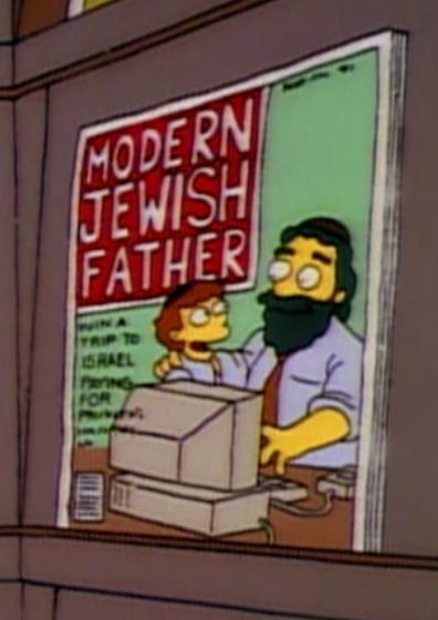 Modern Jewish Father.png
