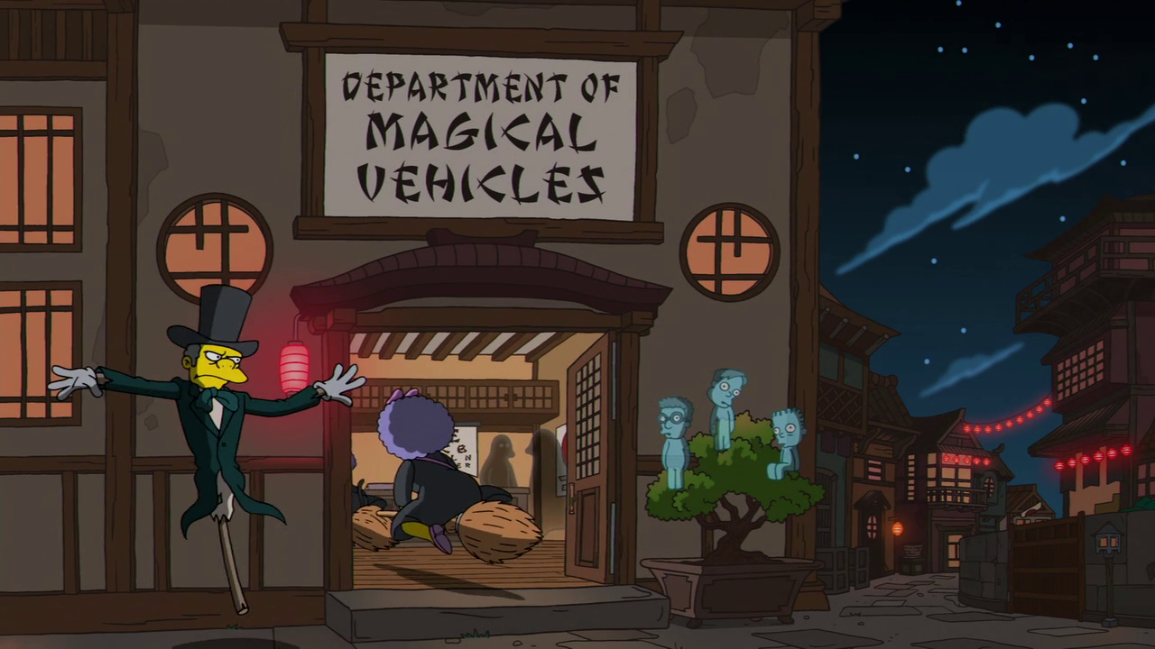 Department of Magical Vehicles.png