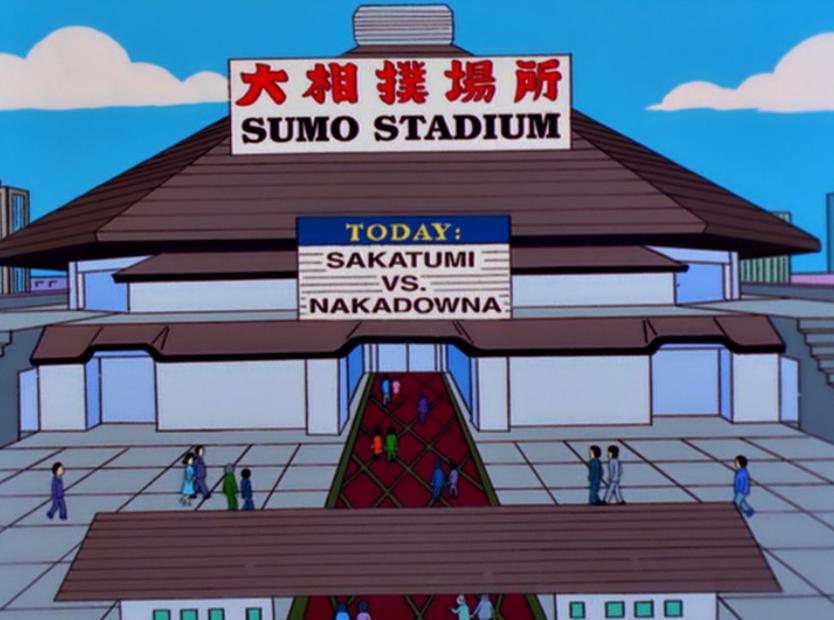 Sumo Stadium.png