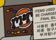 M&M's (E My Sports).png