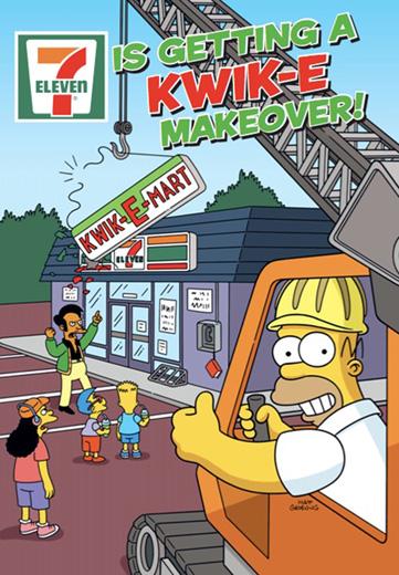 7-Eleven Kwik-E-Mart Promotion.jpg
