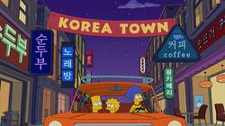 Korea Town.png