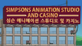 Simpsons Animation Studio and Casino.png