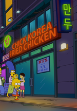 Chick Korea Fried Chicken.png