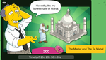 The Taj Mahal Gil Offer.png