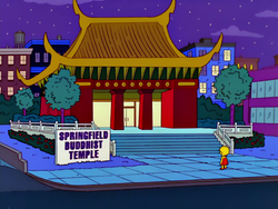 Springfield Buddhist Temple.png