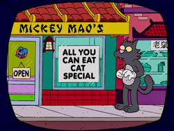 Mickey Mao's.png