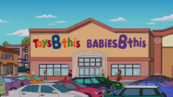 "Toys ""B"" This and Babies ""B"" This.png"