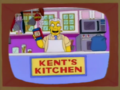 Kent's Kitchen.png