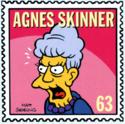 SC 205 stamp.png