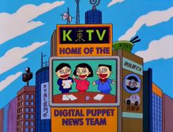 KTV Building.png