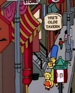 Yee's Olde Tavern.png