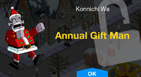 Tapped Out Annual Gift Man unlock.png