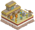 Ancient Multiplayer Game.png