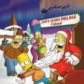 Santa Claus Village.png