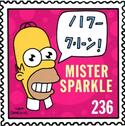 Bongo Stamp 236.png