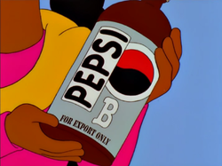 Pepsi B.png
