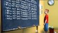 Chalkboard371-live.png