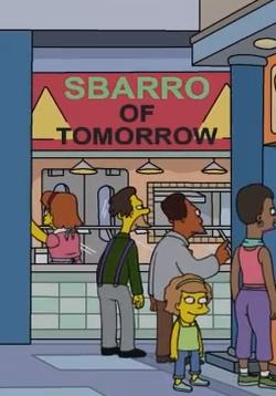 Sbarro of Tomorrow.png