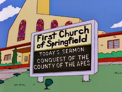 In Marge We Trust Marquee 3.png