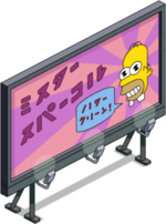 Tapped Out Mr Sparkle billboard.png