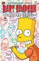 Bart Simpson 24.jpg