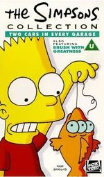 Simpsons Collection VHS - Two Cars in Every Garage.jpg