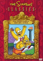 The Simpsons On Your Marks Get Set Doh Classic.jpg