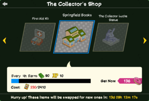 SH2 The Collector's Shop.png